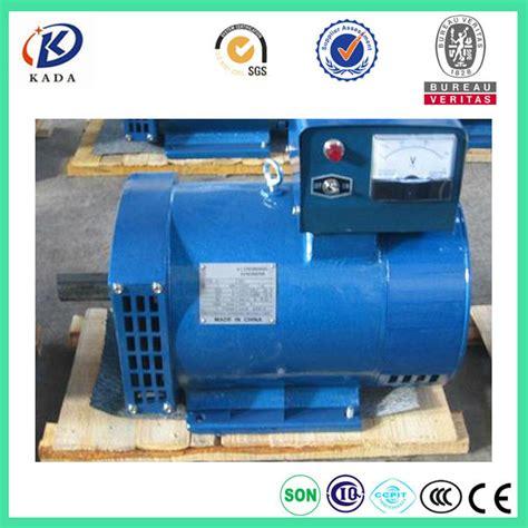 rubber st generator free 1 2 3kw ac dynamo single phase alternator 220v 1500rpm