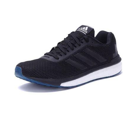 Adidas Vengefull Boost adidas vengeful runnersworld