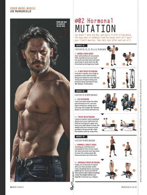 joe manganiello shares workout for s health uk september 2014 cover story exercise