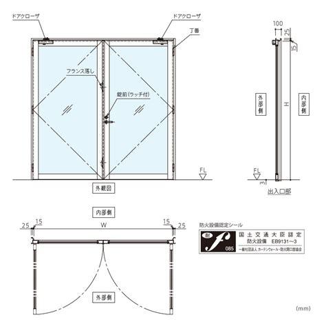 swing fix ナブコ防火戸 20 防火戸 商品一覧 ナブコ自動ドア