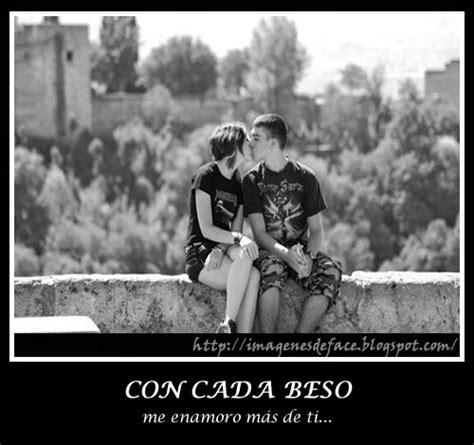 imagenes hermosas de parejas romanticas imagenes bonitas de parejas imagenes tiernas fotos