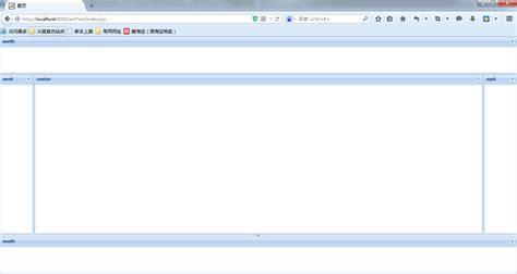 extjs 5 borderlayout extjs 12种布局方式