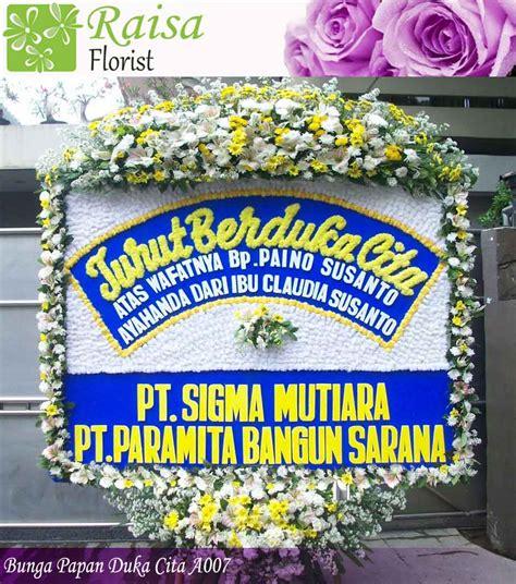 Bunga Papan Ucapan Duka Cita bunga papan duka cita a007 raisa florist