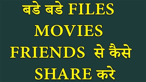 top  file sharing websites  share large files