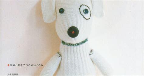 sock animals book bricolage japanese craft book sock glove animals