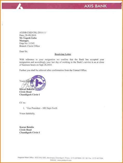 Loan Noc Letter Format noc letter for bank bank resignation letter format noc for from documentshub home dtk templates