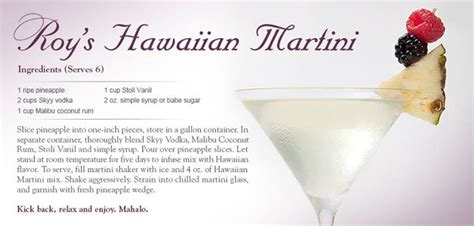 martini hawaiian roy s hawaiian martini official recipe the 350 degree oven