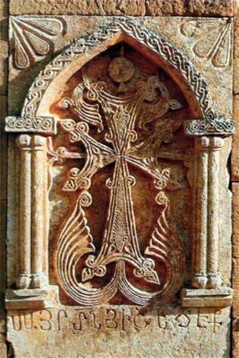 artsarmeniens