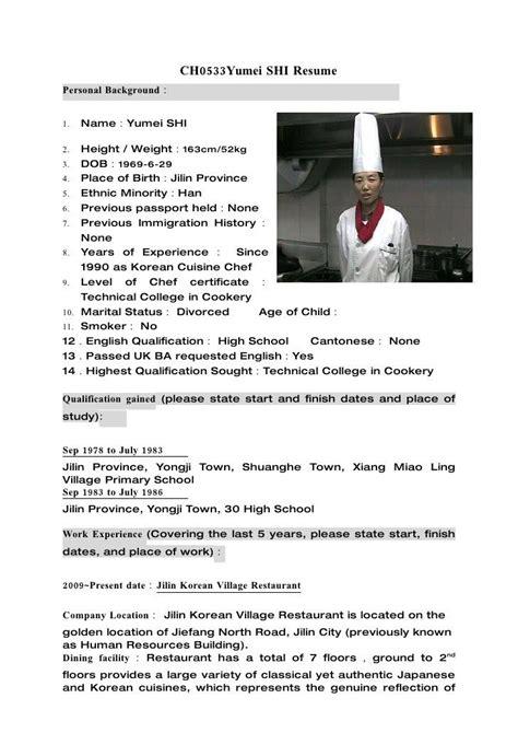 pastry chef resume samples visualcv resume samples database