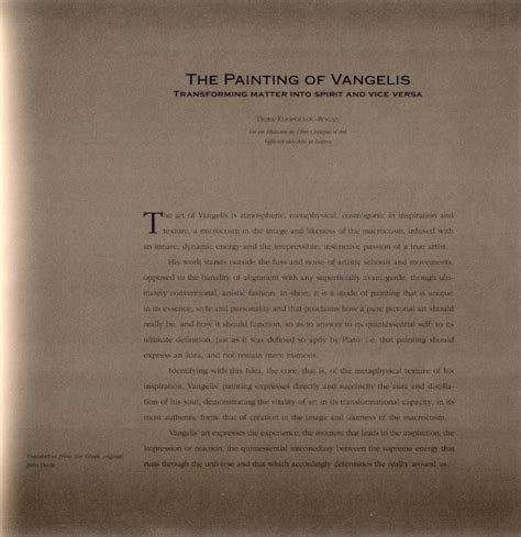 vangelis biography book vangelis paintings