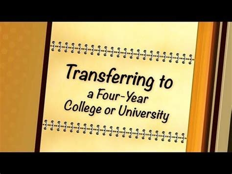 Four Year Universities Providing Mba by How To Transfer To A Four Year College Or
