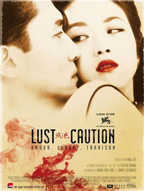film china lust caution lust caution review my mercurial tranquility