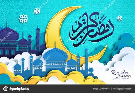 ramadan poster design ramadan poster design stock vector 169 kchungtw 151173656