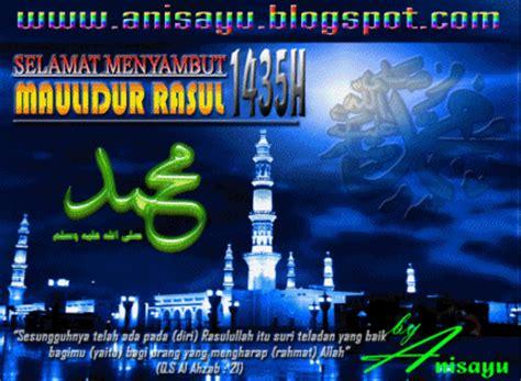 puisi cinta by anisayu puisi selamat maulid nabi muhammad saw 1435 h