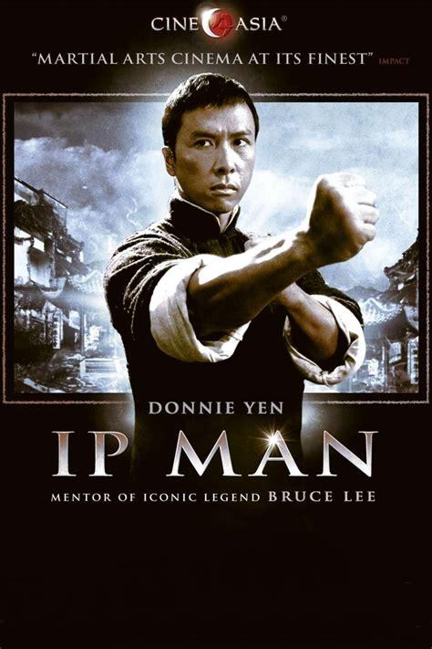 film ip man 4 full movie ip man 2008 posters the movie database tmdb