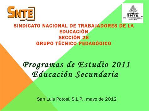 programas de layout en español programas de estudios 2011 secundaria