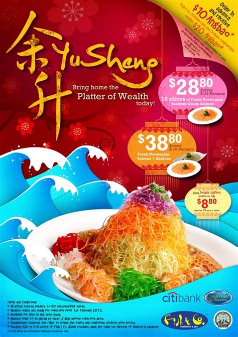 new year fish yu sheng fish co new year yu sheng promotion singapore