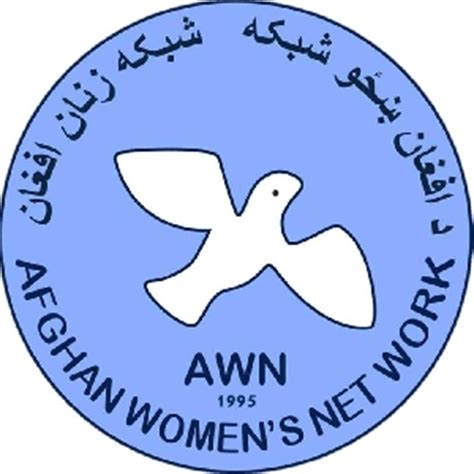Awn Logo by Afghan S Network