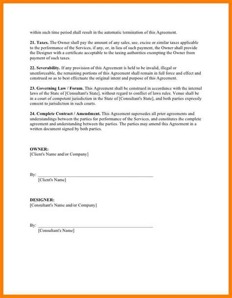 Agreement Letter For Website 5 Warranty Agreement Template Science Resume