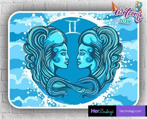 geminiwoman horoscope2018 gemini horoscope for the year 2019