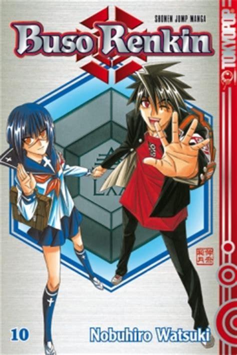 Komik Busou Renkin Vol 1 10 vo buso renkin de vol 10 watsuki nobuhiro watsuki