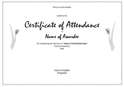 template for certificate of attendance complete attendance award