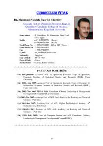 cv format word all document resume template for