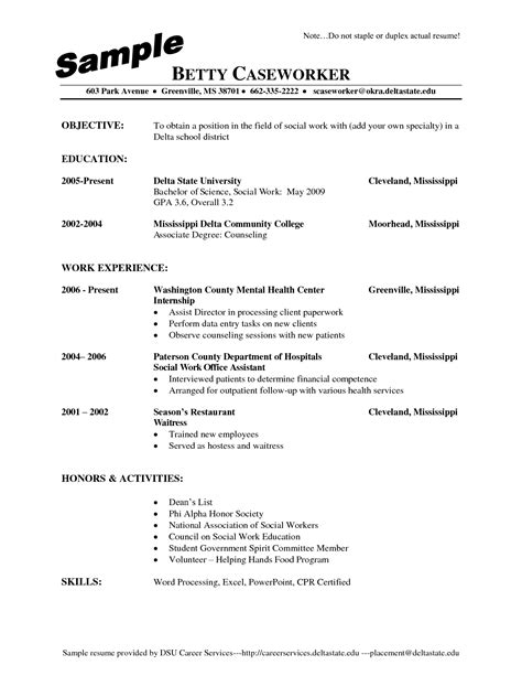 Responsibilities Of Waitress For Resume Resume Ideas Server Resume Template