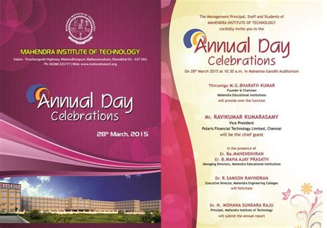 Invitation Letter Format For Annual Day Mahendra Educational Institutions Top Engineering And Arts Colleges In Tamilnadu