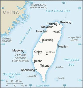 Yung Yung 3a Chiayi Taiwan Asia adopting from taiwan template adoption wiki