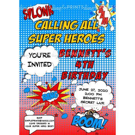 free printable superhero birthday invitation templates free