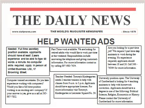 Searchitfast Web Help Wanted Ads Exles Help Wanted Ad Template