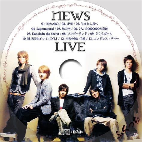 news live ふくっちの音楽cd dvdカスタムレーベル news live