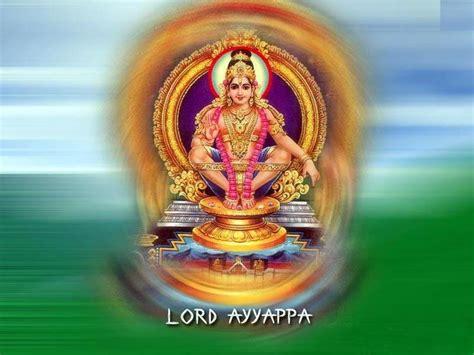god ayyappa themes swami ayyappan wallpapers free download lord ayyappa
