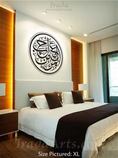 muslim bedroom design thousands of ideas about islamic wall art on pinterest wall art decal wall stickers