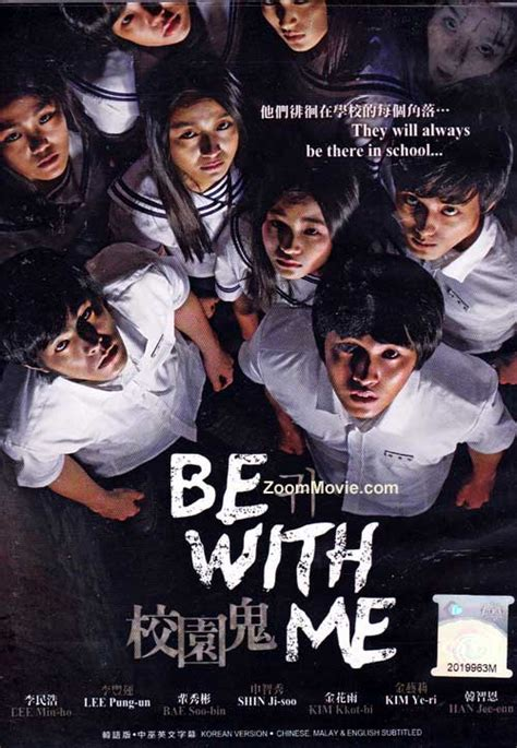 Dvd Ghost At School Dubbing Audio Bahasa Indonesia Tamat be with me dvd korean cast by min ho kkot bi subtitled