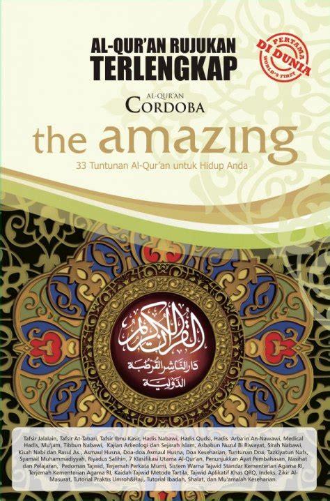Al Quran Cordoba Al Haramain jual quran cordoba terbitkan artikelmu