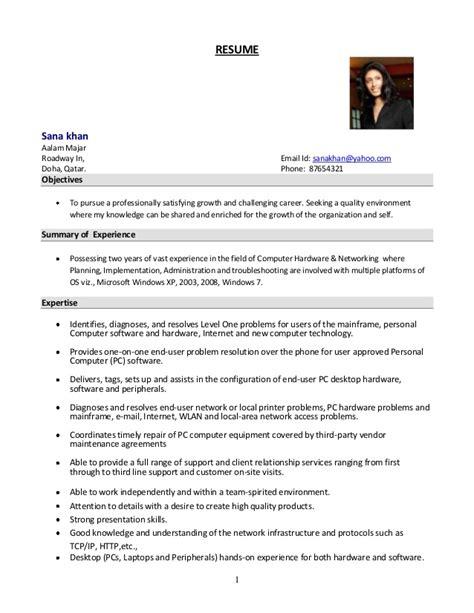 engineering resume sample career center csuf