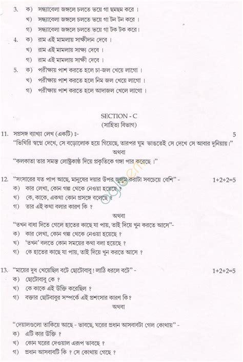 biodata format cbse class 11 report writing format cbse class 11