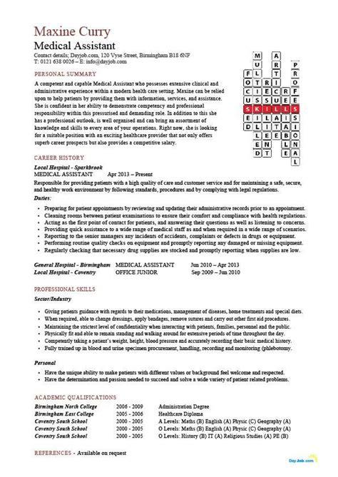 sample sales resume