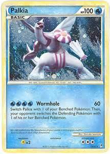 Palkia pokemon card images pokemon images