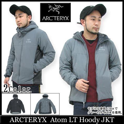 Jaket Pria Bc Be060 Windbreaker Outdoor Jacket Gray Black Micro field rakuten global market arc teryx arcteryx atom lt hoodie jacket アークテリックス s