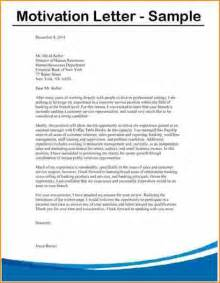 a motivational letter basic job appication letter