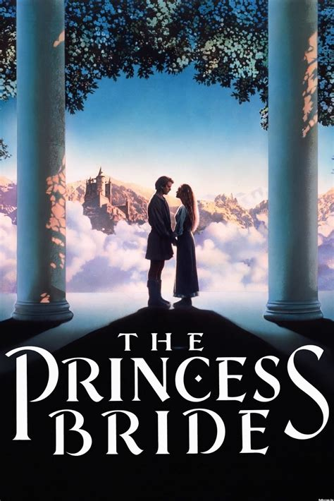 the princess bride the geeky nerfherder movie poster art the princess bride 1987