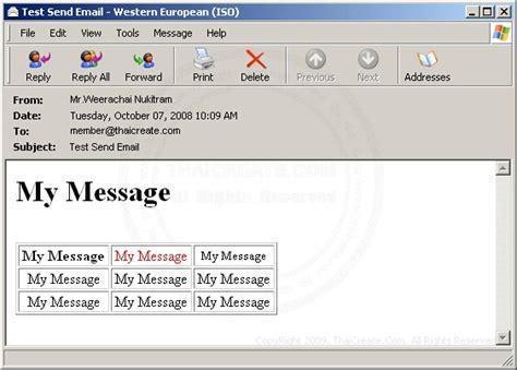 format email html php อยากทราบ code ร บค าจาก form ท งมด ส งไปย ง e mail คร บ