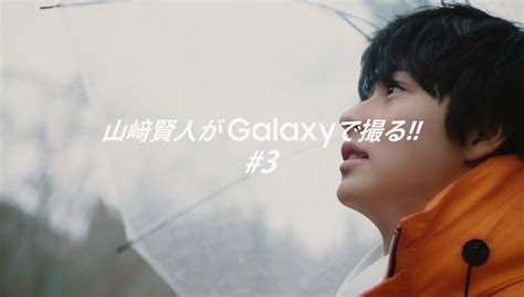 yamazaki kento eating yamazaki kento shoots with galaxy 3 children version
