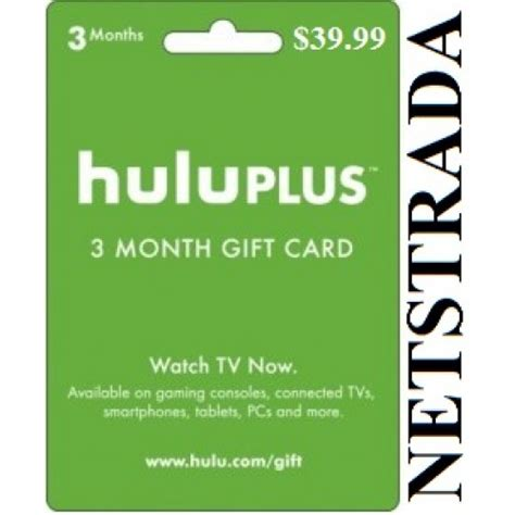 Hulu Gift Cards - hulu plus 3 month usa membership gift card 90 days emailed worldwide
