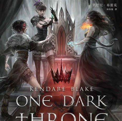 libro one dark throne three this taiwan cover for one dark throne tho onedarkthrone threedarkcrowns theoraclequeen