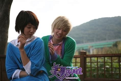 theme song you re beautiful korean drama you re beautiful korean dramas photo 9732862 fanpop