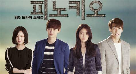 Drama Korea Pinocchio daftar profil biodata pemain drama korea pinocchio gue kpopers
